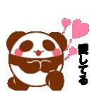 らぶぺた【パンダ】(個別スタンプ:15)