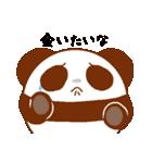 らぶぺた【パンダ】(個別スタンプ:16)