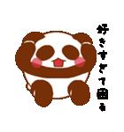 らぶぺた【パンダ】(個別スタンプ:17)