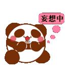 らぶぺた【パンダ】(個別スタンプ:18)