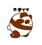らぶぺた【パンダ】(個別スタンプ:19)