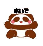 らぶぺた【パンダ】(個別スタンプ:20)
