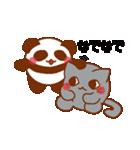 らぶぺた【パンダ】(個別スタンプ:21)