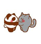 らぶぺた【パンダ】(個別スタンプ:24)