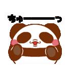らぶぺた【パンダ】(個別スタンプ:25)