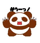 らぶぺた【パンダ】(個別スタンプ:26)