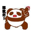 らぶぺた【パンダ】(個別スタンプ:27)