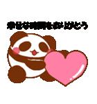 らぶぺた【パンダ】(個別スタンプ:28)