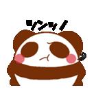らぶぺた【パンダ】(個別スタンプ:29)