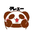 らぶぺた【パンダ】(個別スタンプ:30)