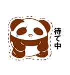 らぶぺた【パンダ】(個別スタンプ:31)