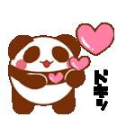 らぶぺた【パンダ】(個別スタンプ:33)