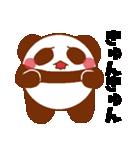 らぶぺた【パンダ】(個別スタンプ:34)
