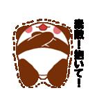 らぶぺた【パンダ】(個別スタンプ:35)