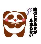 らぶぺた【パンダ】(個別スタンプ:36)