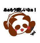 らぶぺた【パンダ】(個別スタンプ:37)
