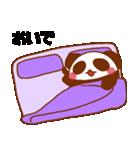 らぶぺた【パンダ】(個別スタンプ:39)