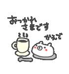 <かえで/楓ちゃん>に贈るくまスタンプ(個別スタンプ:02)