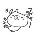 <かえで/楓ちゃん>に贈るくまスタンプ(個別スタンプ:05)