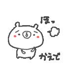 <かえで/楓ちゃん>に贈るくまスタンプ(個別スタンプ:06)