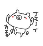 <かえで/楓ちゃん>に贈るくまスタンプ(個別スタンプ:07)