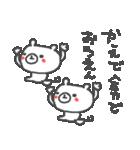 <かえで/楓ちゃん>に贈るくまスタンプ(個別スタンプ:08)