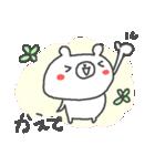 <かえで/楓ちゃん>に贈るくまスタンプ(個別スタンプ:09)