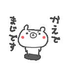 <かえで/楓ちゃん>に贈るくまスタンプ(個別スタンプ:16)