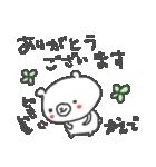 <かえで/楓ちゃん>に贈るくまスタンプ(個別スタンプ:20)