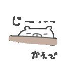 <かえで/楓ちゃん>に贈るくまスタンプ(個別スタンプ:27)