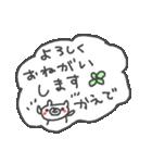 <かえで/楓ちゃん>に贈るくまスタンプ(個別スタンプ:36)