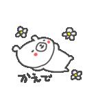 <かえで/楓ちゃん>に贈るくまスタンプ(個別スタンプ:38)