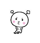 動く☆いつでも使える白いやつ6(個別スタンプ:07)