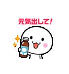 動く☆いつでも使える白いやつ6(個別スタンプ:13)