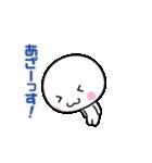 動く☆いつでも使える白いやつ6(個別スタンプ:14)