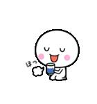 動く☆いつでも使える白いやつ6(個別スタンプ:15)
