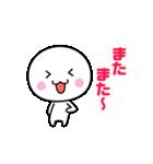 動く☆いつでも使える白いやつ6(個別スタンプ:18)