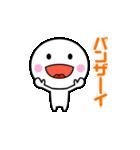 動く☆いつでも使える白いやつ6(個別スタンプ:20)