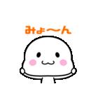 動く☆いつでも使える白いやつ6(個別スタンプ:21)