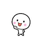 動く☆いつでも使える白いやつ6(個別スタンプ:23)