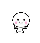 動く☆いつでも使える白いやつ6(個別スタンプ:24)