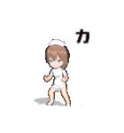 動く! 看護女子(個別スタンプ:04)