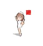 動く! 看護女子(個別スタンプ:05)