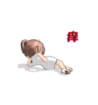 動く! 看護女子(個別スタンプ:07)