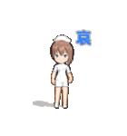 動く! 看護女子(個別スタンプ:16)