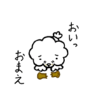 雲から生まれたプードル。(個別スタンプ:04)
