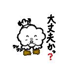 雲から生まれたプードル。(個別スタンプ:07)