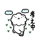 雲から生まれたプードル。(個別スタンプ:16)