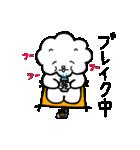雲から生まれたプードル。(個別スタンプ:19)