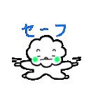 雲から生まれたプードル。(個別スタンプ:37)